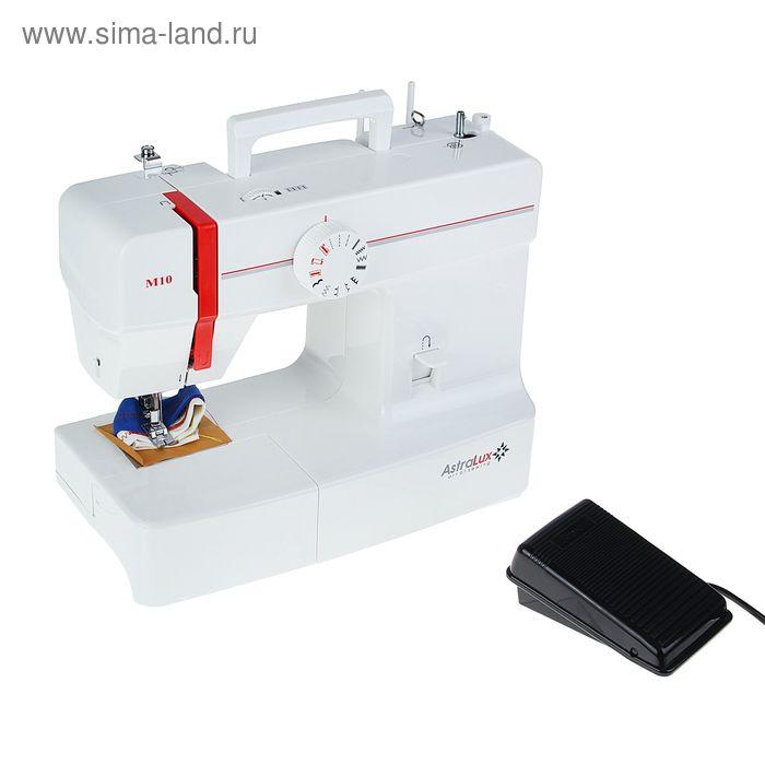 Швейная машина Astralux М10