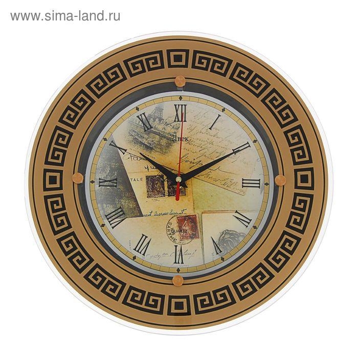 """Часы настенные круглые """"Ретро"""", узорчатое кольцо 842, 32х32 см"""