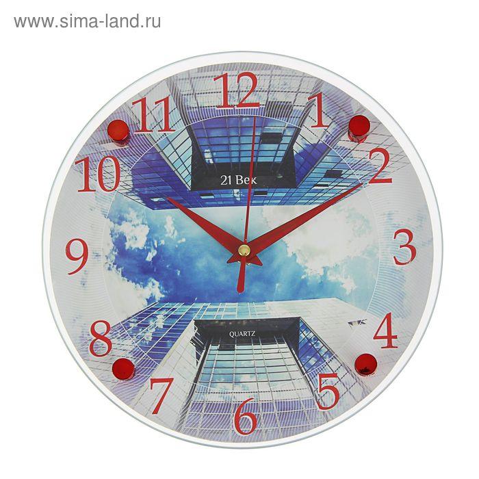 """Часы настенные круглые """"Мегаполис"""", белое кольцо, 20х20 см"""