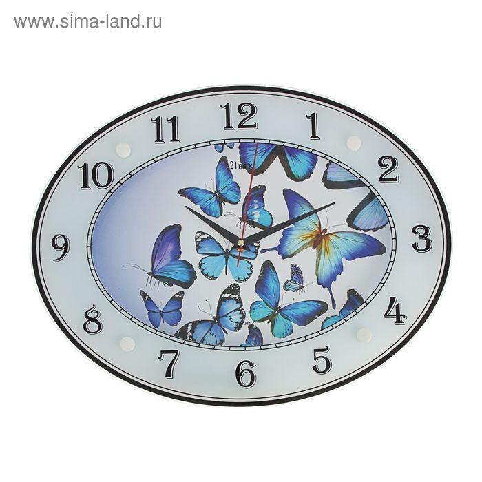 "Часы настенные овальные ""Бабочки"", 46х35 см"