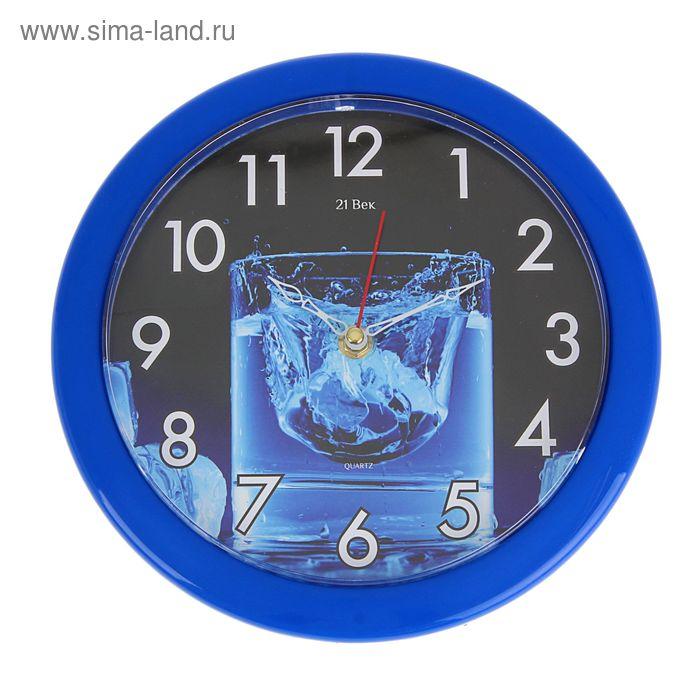 """Часы настенные круглые """"Бокал"""", синее кольцо, 23 см"""