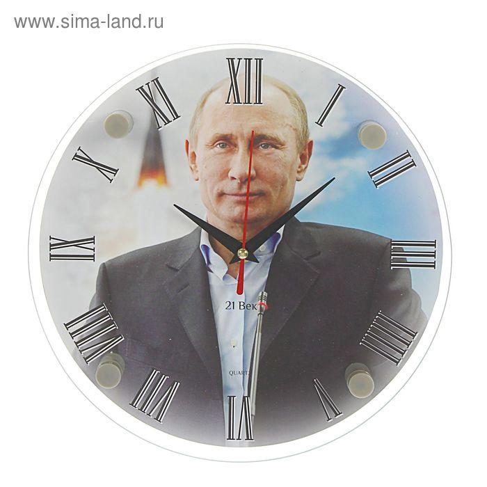 """Часы настенные круглые """"Путин В.В."""", 24 см микс"""