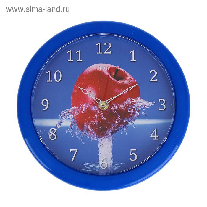"""Часы настенные круглые """"Яблоко в воде"""", синее кольцо, 23 см"""