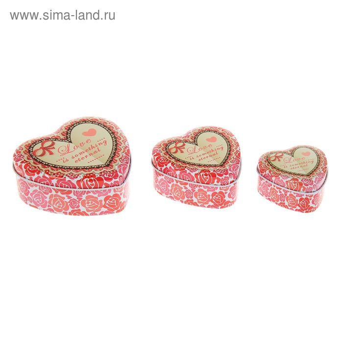 "Шкатулка (набор 3 шт.) в форме сердца ""Розочки"""