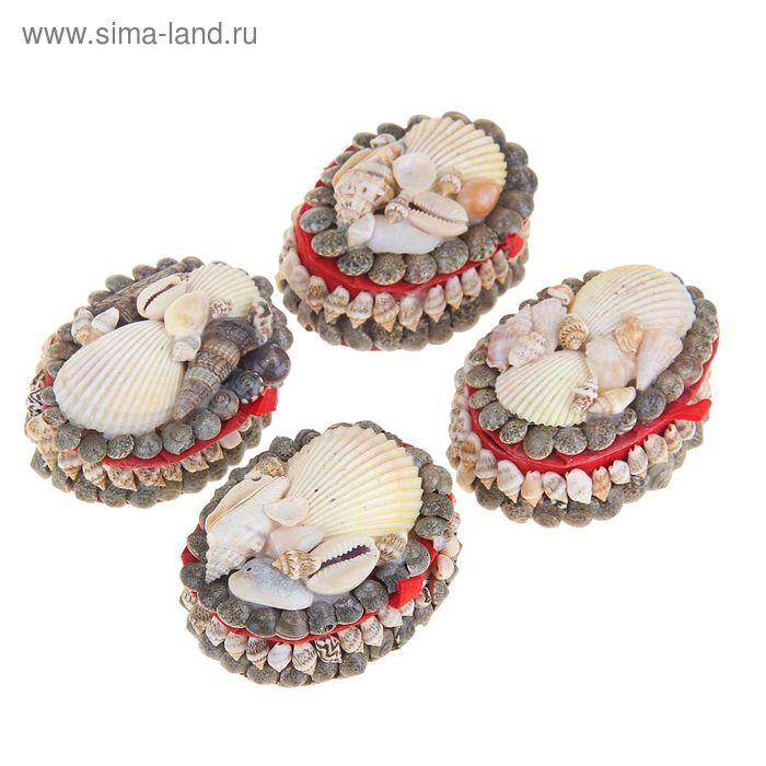 Шкатулка декоративная из ракушек, овальная малая, 6,5 х 5,5 х 3,5 см