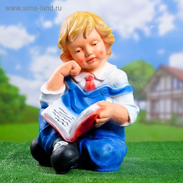 """Садовая фигура """"Мальчик с книгой"""""""