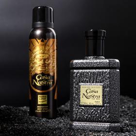 Подарочный набор для мужчин: туалетная вода Cosa Nostra, 100 мл + дезодорант, 150 мл Ош