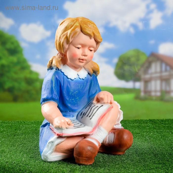 """Садовая фигура """"Девочка с книгой"""" микс"""
