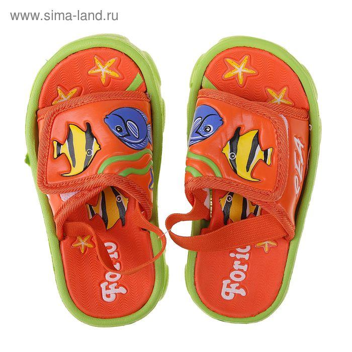 Туфли пляжные детские Forio арт. 236-4801 (оранжевый) (р. 28)