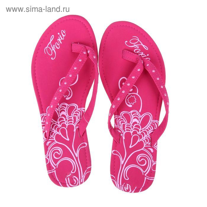 Туфли летние открытые женские Forio арт. 325-1010 (розовый) (р. 37)