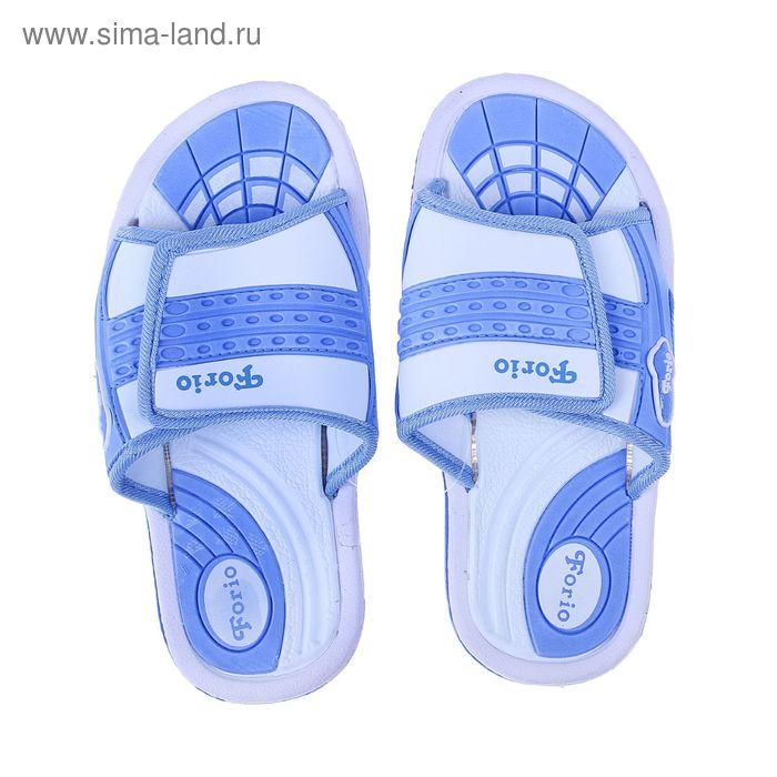 Туфли пляжные детские Forio арт. 238-5713 (голубой) (р. 34)