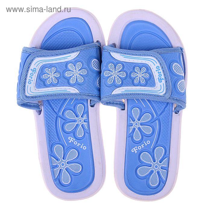 Туфли пляжные детские Forio арт. 238-5714 (голубой) (р. 30)