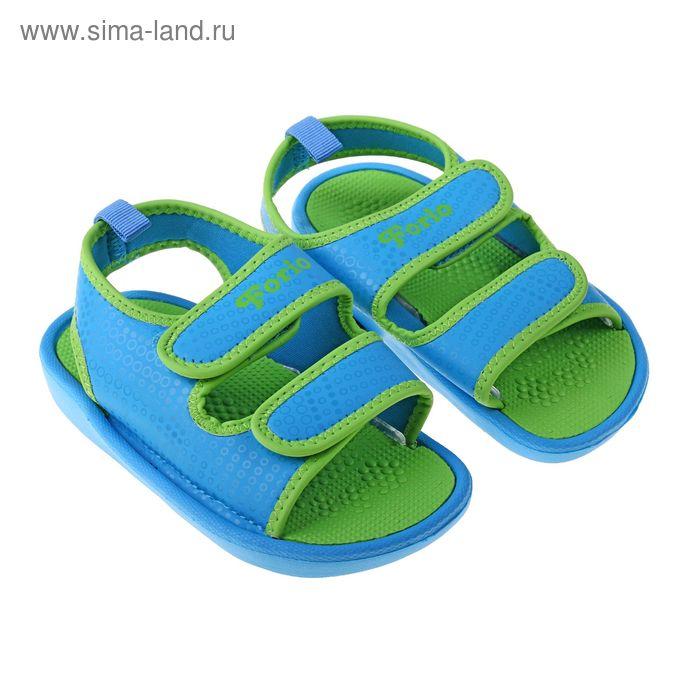 Туфли пляжные детские Forio арт. 256-5716 (голубой) (р. 29)