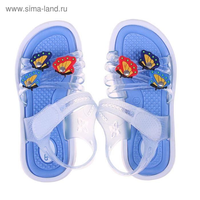 Туфли пляжные детские Forio арт. 256-5402 (голубой) (р. 29)