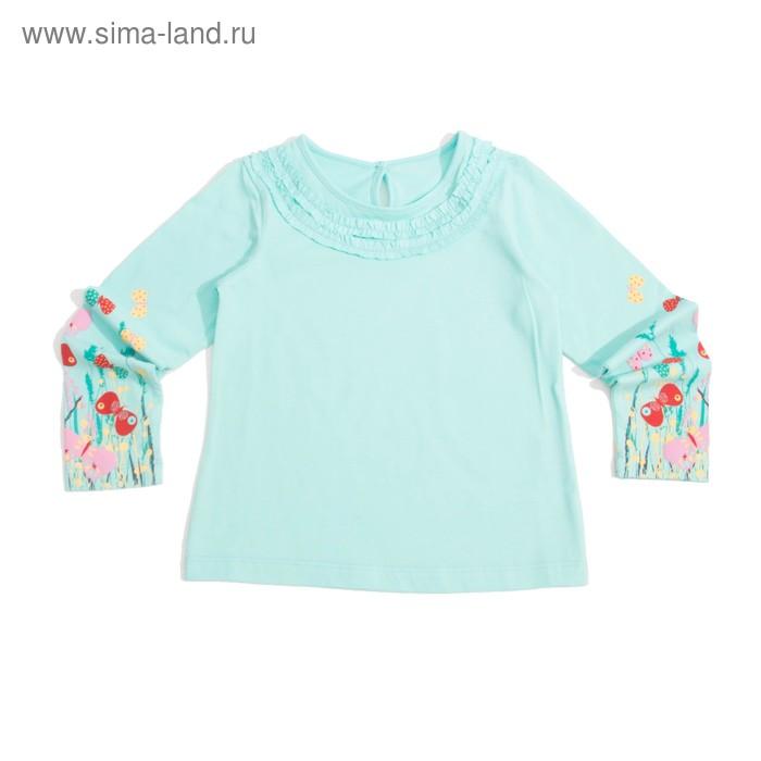 Джемпер для девочки, рост 110 см (60), цвет св.бирюза_160081