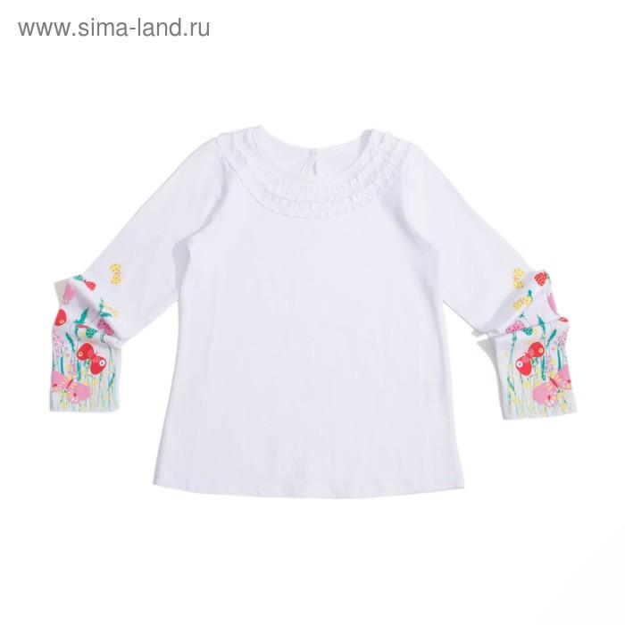 Джемпер для девочки, рост 98 см (56), цвет белый_160081