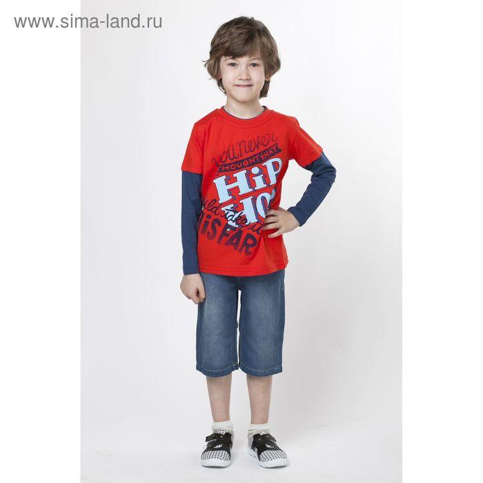 Джемпер для мальчика, рост 134 см (68), цвет красный_160096