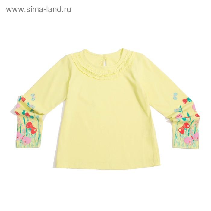 Джемпер для девочки, рост 122 см (64), цвет лайм_160081