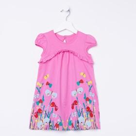 Платье для девочки, рост 122 см (64), цвет розовый_160074