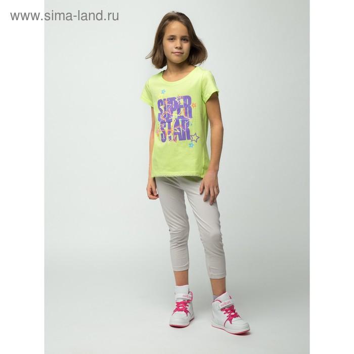 Бриджи для девочки, рост 122 см (64), цвет светло-серый_160085