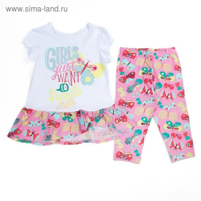 Комплект для девочки (футболка+бриджи), рост 110 см (60), цвет белый/розовый_160084