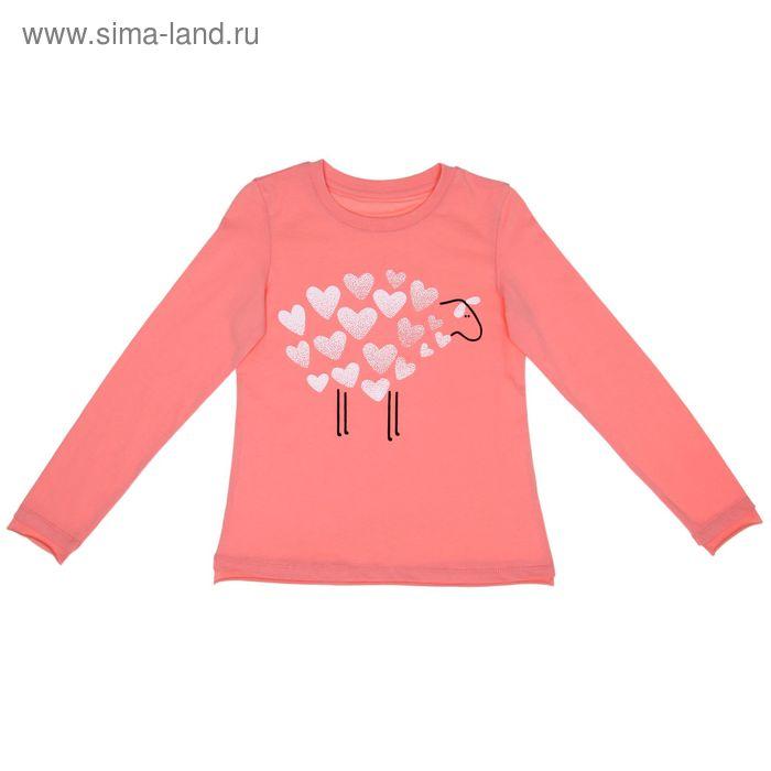Джемпер для девочки, рост 140 см (72), цвет персик_160088