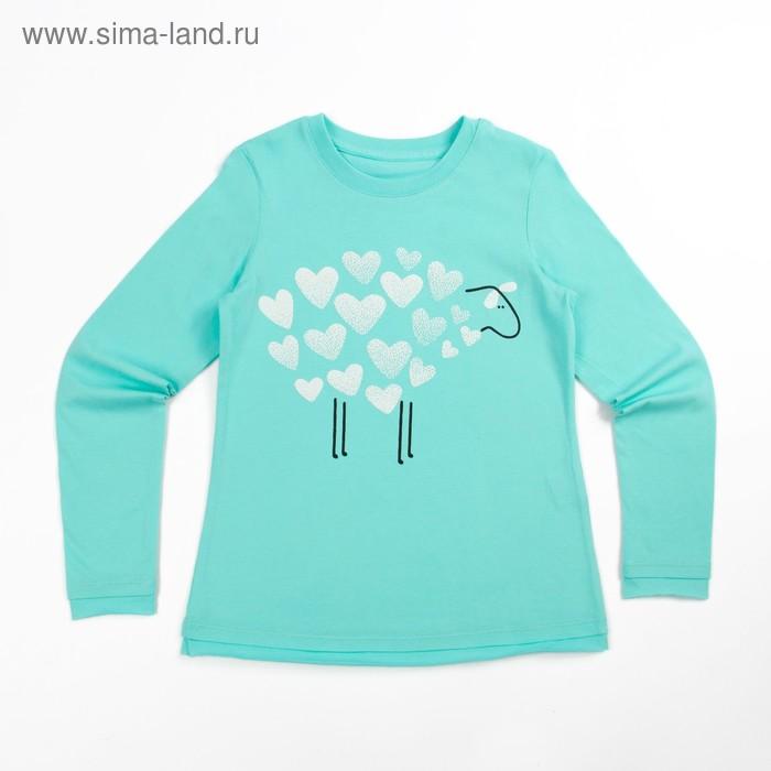 Джемпер для девочки, рост 134 см (68), цвет св.бирюза_160088