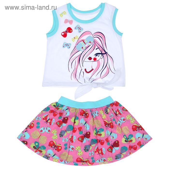 Комплект для девочки (майка+юбка), рост 122 см (64), цвет белый+розовый/бирюза_160083