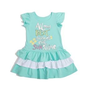 Платье для девочки, рост 110 см (60), цвет св.бирюза_160076