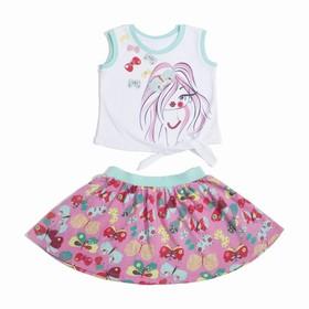 Комплект для девочки (майка+юбка), рост 98 см (56), цвет белый+бирюза/розовый_160083