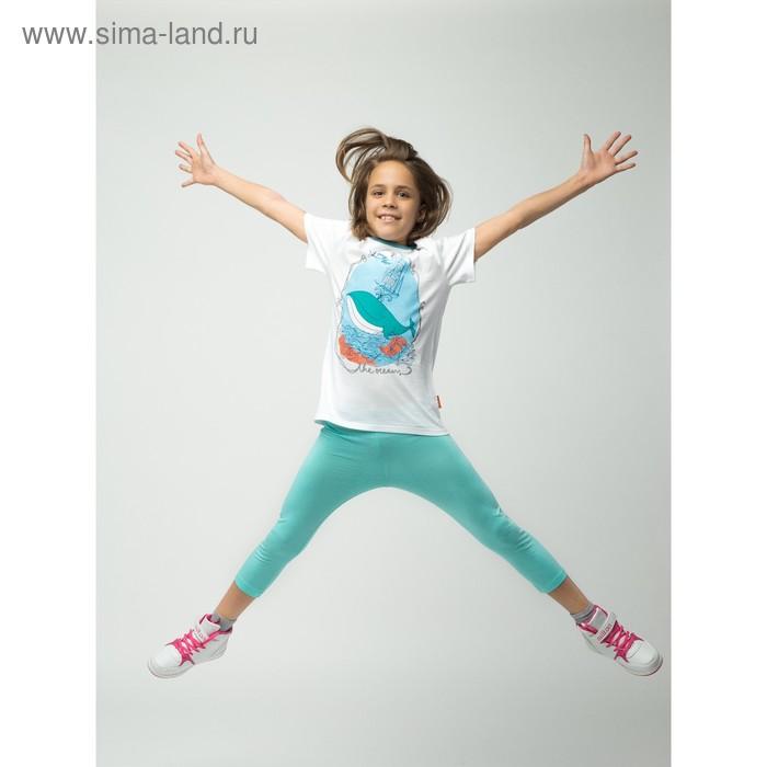 Бриджи для девочки, рост 140 см (72), цвет св.бирюза_160085