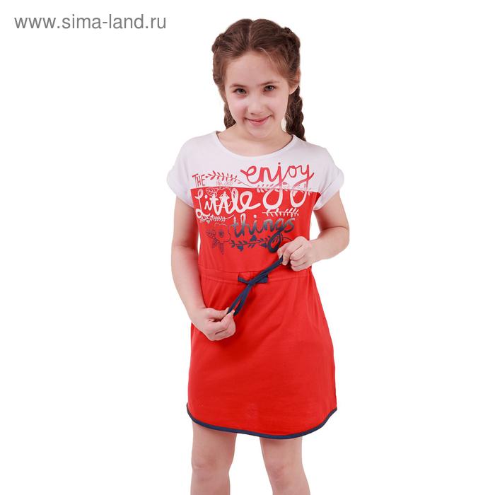 Платье для девочки, рост 146 см (72), цвет красный_160086