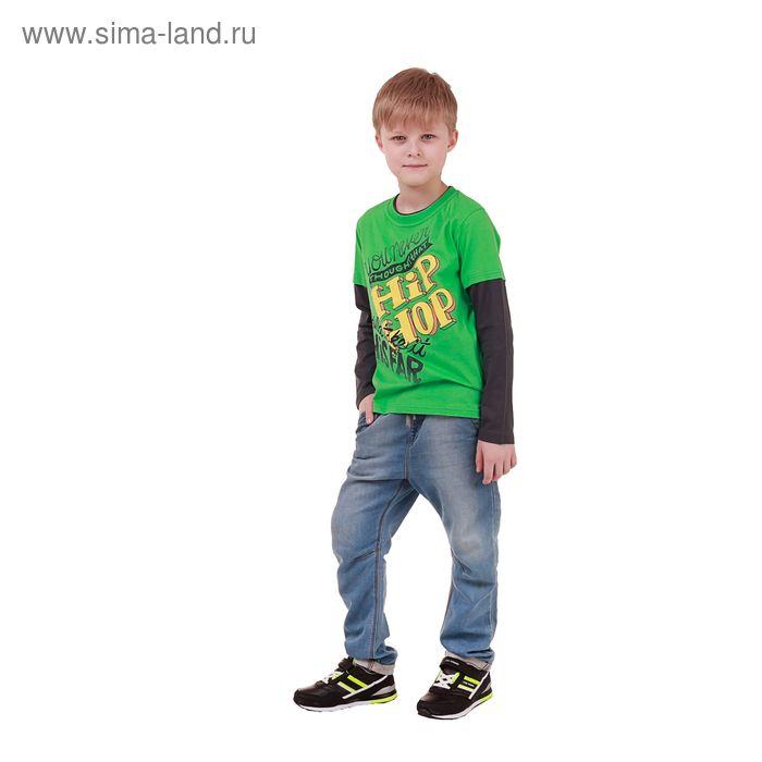 Джемпер для мальчика, рост 140 см (72), цвет зеленый_160096