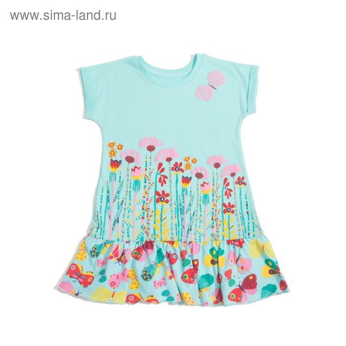 Платье для девочки, рост 98 см (56), цвет св.бирюза_160075
