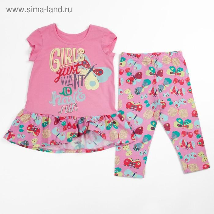 Комплект для девочки (футболка+бриджи), рост 116 см (60), цвет розовый_160084