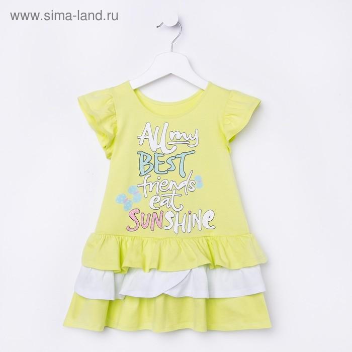 Платье для девочки, рост 116 см (60), цвет лайм_160076
