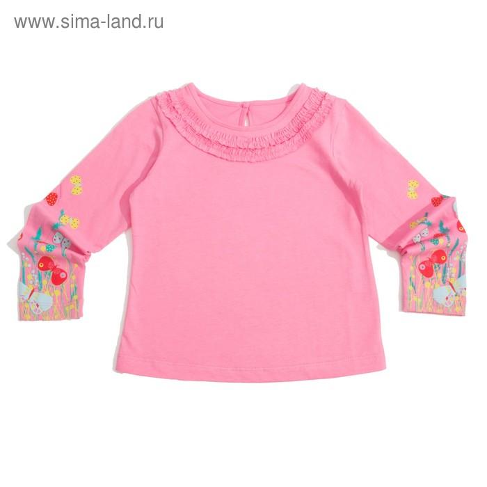 Джемпер для девочки, рост 116 см (60), цвет розовый_160081