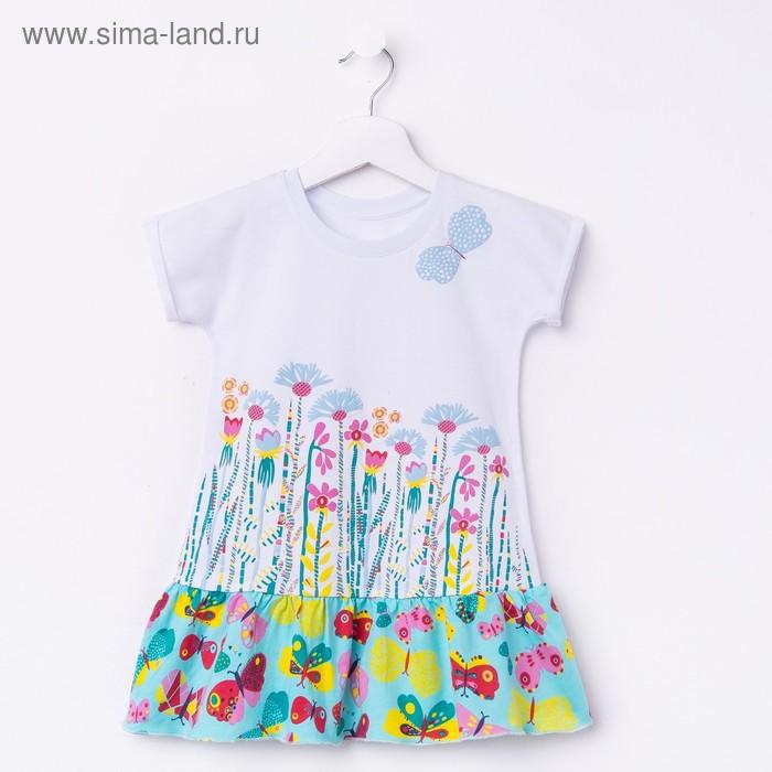 Платье для девочки, рост 104 см (56), цвет белый_160075