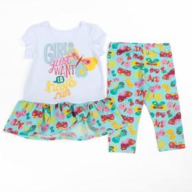 Комплект для девочки (футболка+бриджи), рост 122 см (64), цвет белый/бирюза_160084