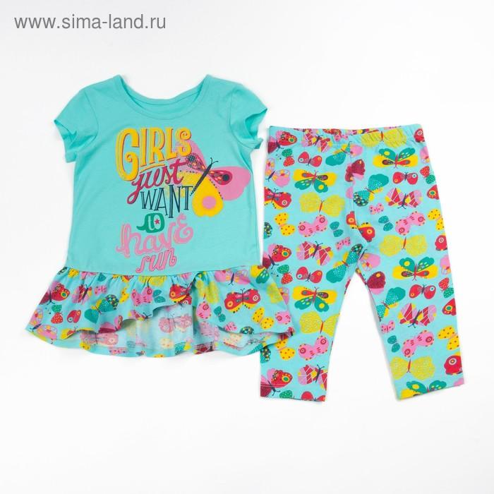 Комплект для девочки (футболка+бриджи), рост 110 см (60), цвет бирюза_160084