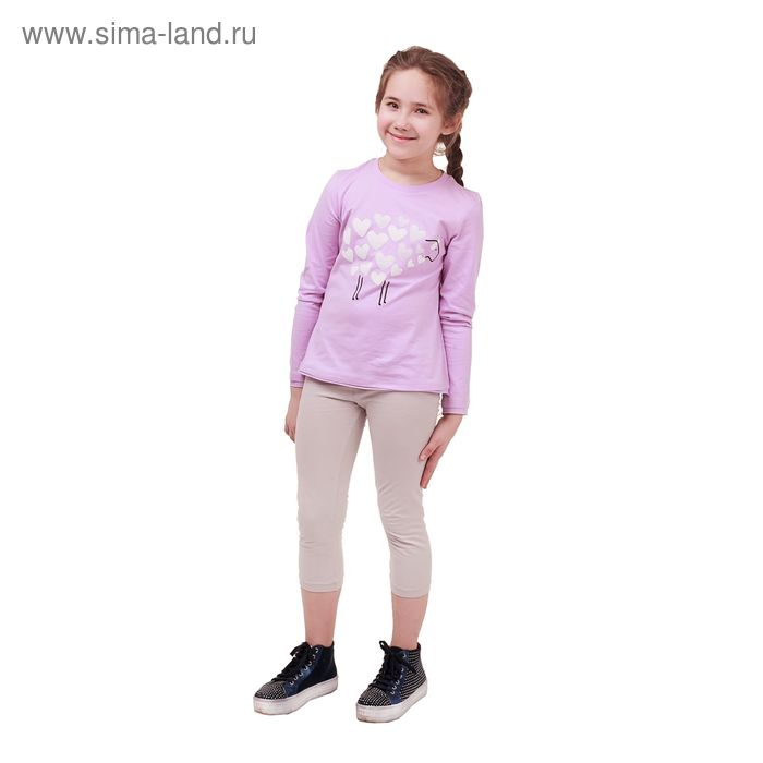Джемпер для девочки, рост 128 см (64), цвет сирень_160088