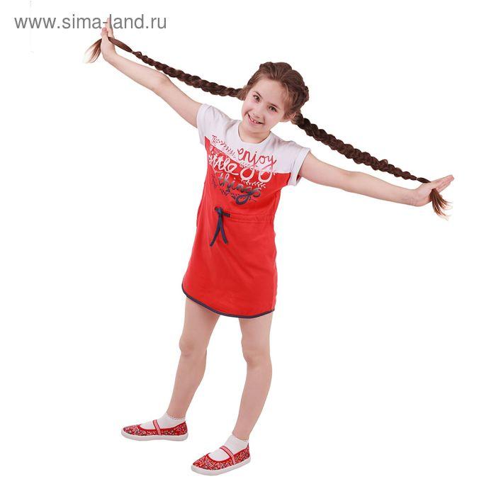 Платье для девочки, рост 140 см (72), цвет красный_160086