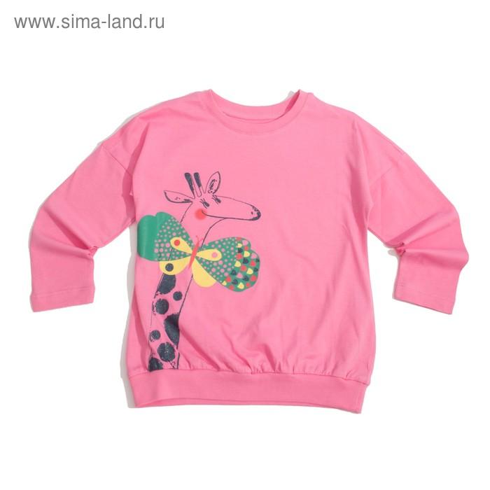 Джемпер для девочки, рост 110 см (60), цвет розовый_160080
