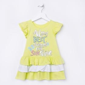 Платье для девочки, рост 122 см (64), цвет лайм_160076