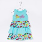Платье для девочки, рост 116 см (60), цвет св.бирюза_160078