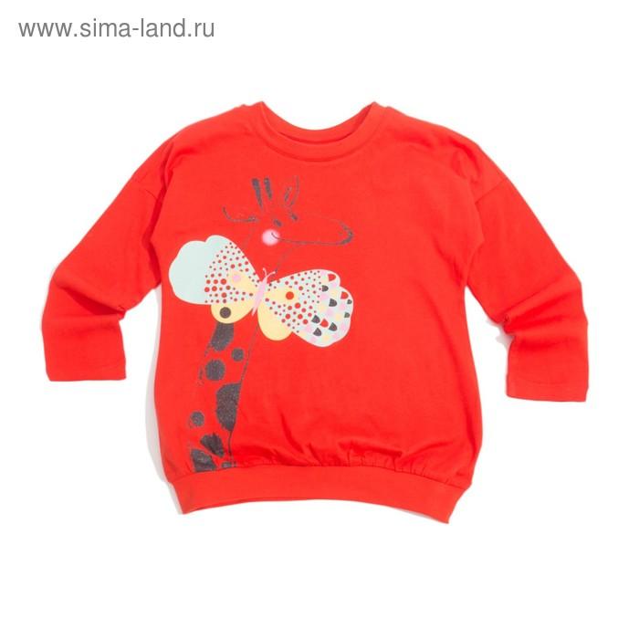 Джемпер для девочки, рост 122 см (64), цвет красный_160080