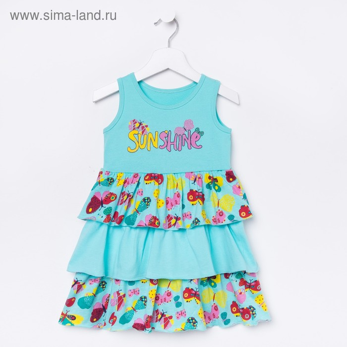 Платье для девочки, рост 98 см (56), цвет св.бирюза_160078