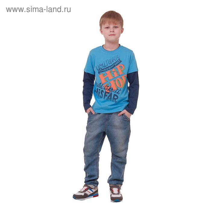 Джемпер для мальчика, рост 164 см (84), цвет голубой_160096