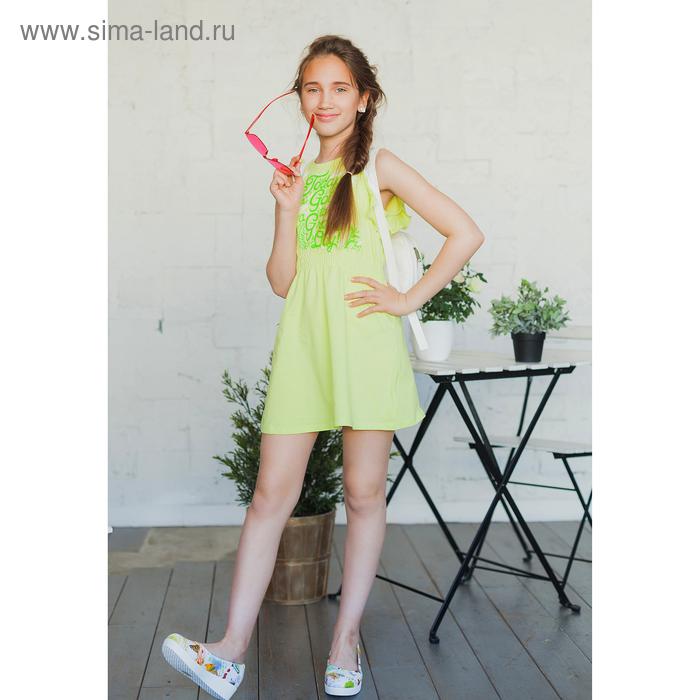 Платье для девочки, рост 140 см (72), цвет лайм_160087