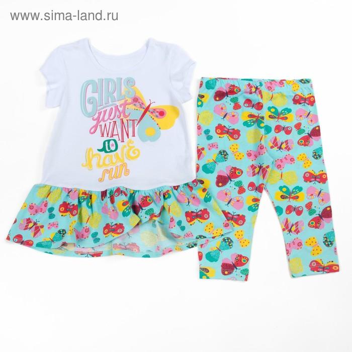Комплект для девочки (футболка+бриджи), рост 104 см (56), цвет белый/бирюза_160084
